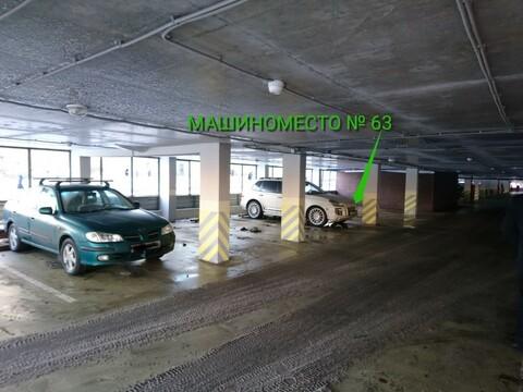 Аренда. Машиноместо в крытом паркинге. Зеленоград, корпус 226 - Фото 4