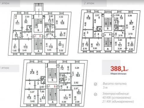 Продажа псн, м. Маяковская, 3-я Тверская-Ямская улица - Фото 5