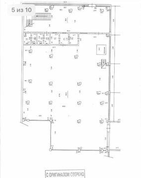 Продам здание свободного назначения 960 метров - Фото 1