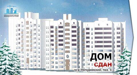 Продажа квартиры, Мичуринский, Брянский район, Улица Андрея Рублева - Фото 1