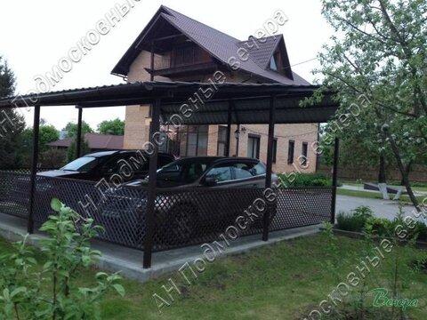 Каширское ш. 30 км от МКАД, Вишняково, Коттедж 325 кв. м - Фото 4
