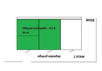 Продажа офиса, Владивосток, Ул. Нерчинская - Фото 1