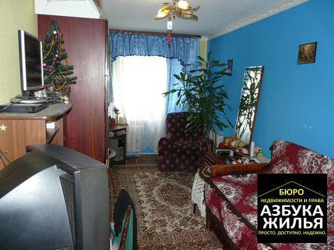 2-к квартира 1.5 млн руб - Фото 4