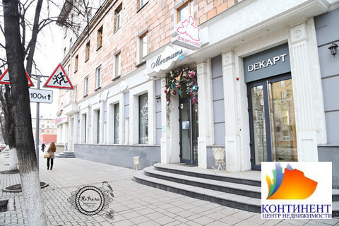 2 750 000 Руб., Продам двухкомнатную полнометражную квартиру в центре города ., Купить квартиру в Кемерово по недорогой цене, ID объекта - 318241788 - Фото 1