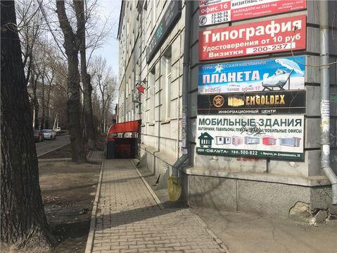Продажа псн, Иркутск, Ул. Дзержинского - Фото 3