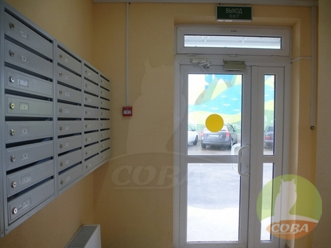 Продажа квартиры, Сочи, Ул. Гранатная - Фото 5