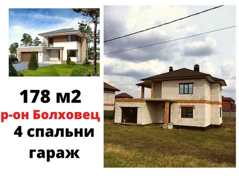 Объявление №55543826: Продажа дома. Белгород