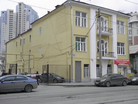 4х комнатная квартира в центре Самары, ул. Галактионовская - Фото 1