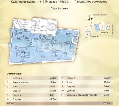 Продажа квартиры, м. Таганская, Тетеринский пер. - Фото 3