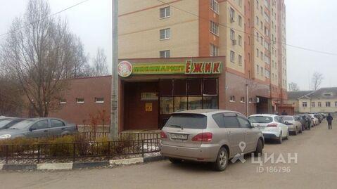 Продажа псн, Дедовск, Истринский район, Школьный проезд - Фото 1