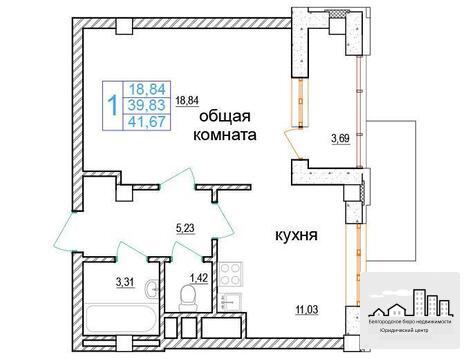 Однокомнатная квартира в центре города под само отделку - Фото 2
