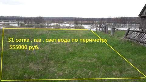 Продажа участка, Нелжа, Рамонский район - Фото 1