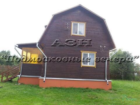 Носовихинское ш. 63 км от МКАД, Дрезна, Дача 70 кв. м - Фото 2