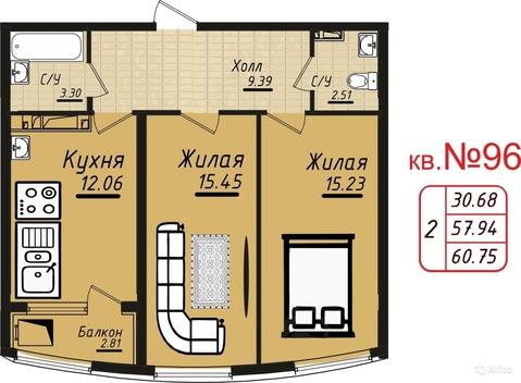 Двухкомнатная квартира в Кисловодске от Застройщика в р-не с.Москвы - Фото 2