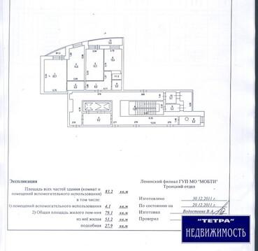 Продам 3 к кв в Троицке, микрорайон В дом 15 а, корпус 2 - Фото 4