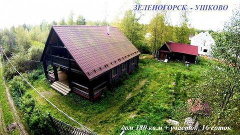 Дом 180 кв.м в Ушково - Фото 1