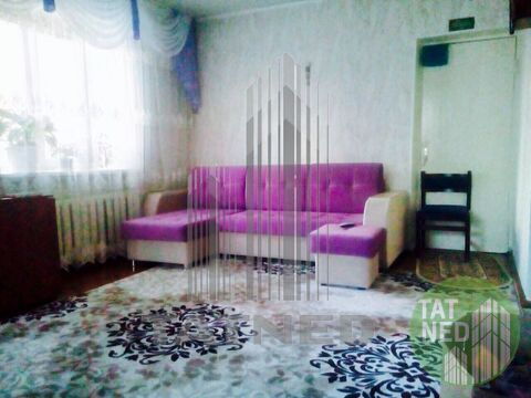 Продажа: Квартира 4-ком. Фучика 64/2 - Фото 1