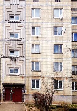 Продажа привлекательной 3-х комнатной квартиры - Фото 2