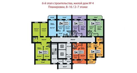 """ЖК """"Эдельвей""""с 6оч. в 4 дом. 43,1 кв.м. за 2100 т.р. - Фото 3"""