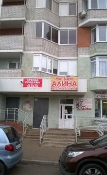 Продажа псн, Оренбург, Оренбург - Фото 2