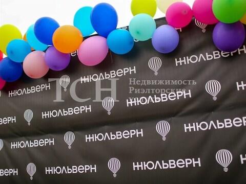 Участок, Ивантеевка, СНТ Левково-3 - Фото 5