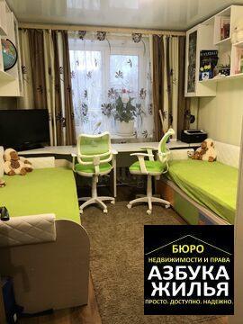 2-к квартира на Дружбы 26 за 1.7 млн руб - Фото 1