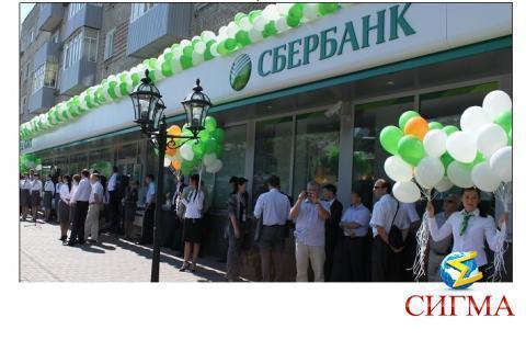 Арендный бизнес в формате streetretail по очень привлекательной цене! - Фото 1