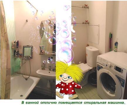 Продажа 1комн.кв. по ул . Быстрова,92 - Фото 4