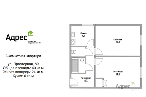 Продается 2-комнатная квартира — Екатеринбург, Уктус, Просторная, 89 - Фото 2