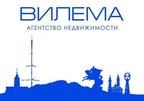 Продажа участка, Владикавказ, Ул. Ватутина - Фото 2