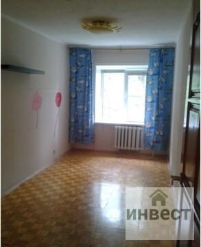 Продается 3-х комнатная квартира, Микрорайон Южный , г. Наро-Фоминск, - Фото 1