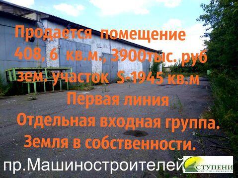 Продам, производственная, Курган, Центр, Машиностроителей пр, д.36г - Фото 2