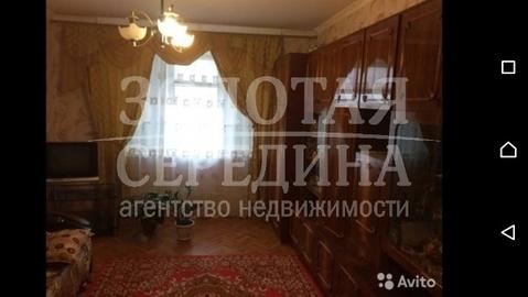 Продается 3 - комнатная квартира. Старый Оскол, Юбилейный м-н - Фото 1