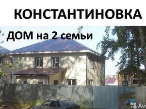 Продажа таунхауса, Казань, Ул. Полевая - Фото 1