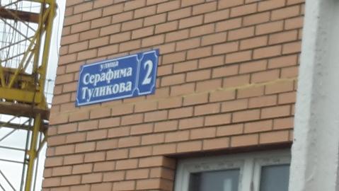 Аренда квартиры, Калуга, Улица Серафима Туликова - Фото 1