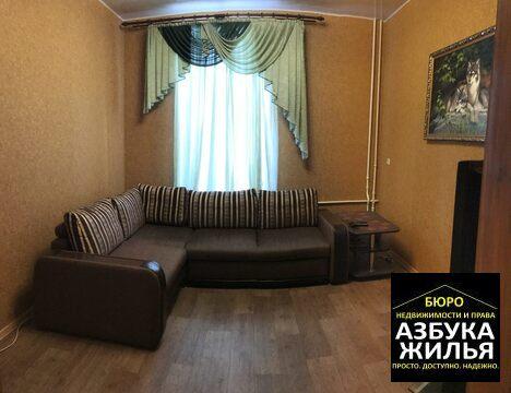 3-к квартира на Ленина 19 за 1.5 млн руб - Фото 5