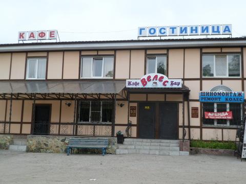 """Продам кафе """"Велес""""в Челябинске - Фото 1"""