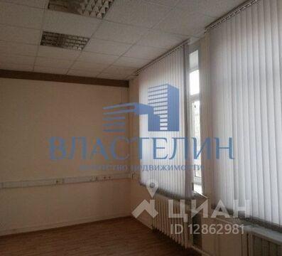 Аренда офиса, Тула, Ул. 9 Мая - Фото 2