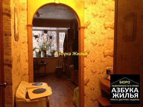 Комната в общежитии на 50 лет Октября 5 А - Фото 4