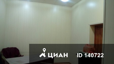 Сдаюофис, Пятигорск, Аренда офисов в Пятигорске, ID объекта - 600917891 - Фото 1