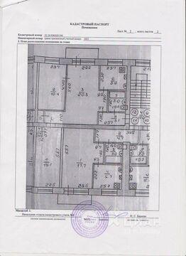 Продажа квартиры, Нижний Новгород, Ул. Терешковой