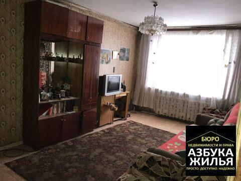 2-к квартира на Добровольского 23 за 1.25 млн руб - Фото 2