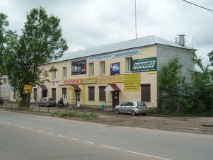 Продажа офиса, Смоленск, Ул. Лавочкина - Фото 1