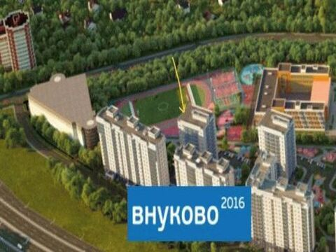 Продажа квартиры, м. Тропарево, Пос. Внуковское - Фото 4