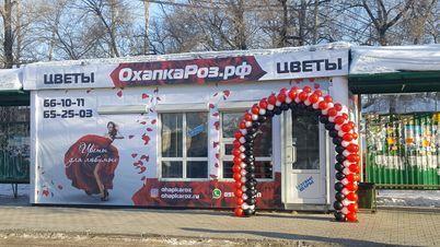 Продажа торгового помещения, Хабаровск, Ул. Синельникова