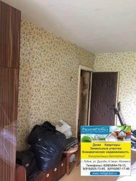 Продаются две комнаты - Фото 5