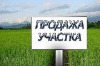 Продажа участка, Шуя, Шуйский район, Переулок 10-й Дубковский