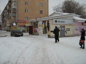 Продажа торгового помещения, Иваново, Ул. Ленинградская - Фото 2