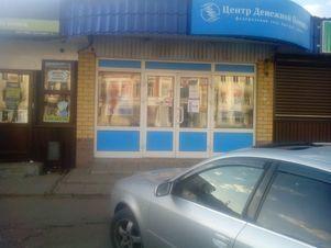 Аренда псн, Шуя, Шуйский район, Ул. Ленина - Фото 2