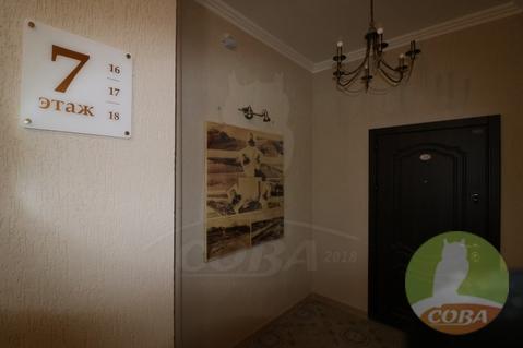 Продажа квартиры, Тюмень, Ул. Пароходская - Фото 3